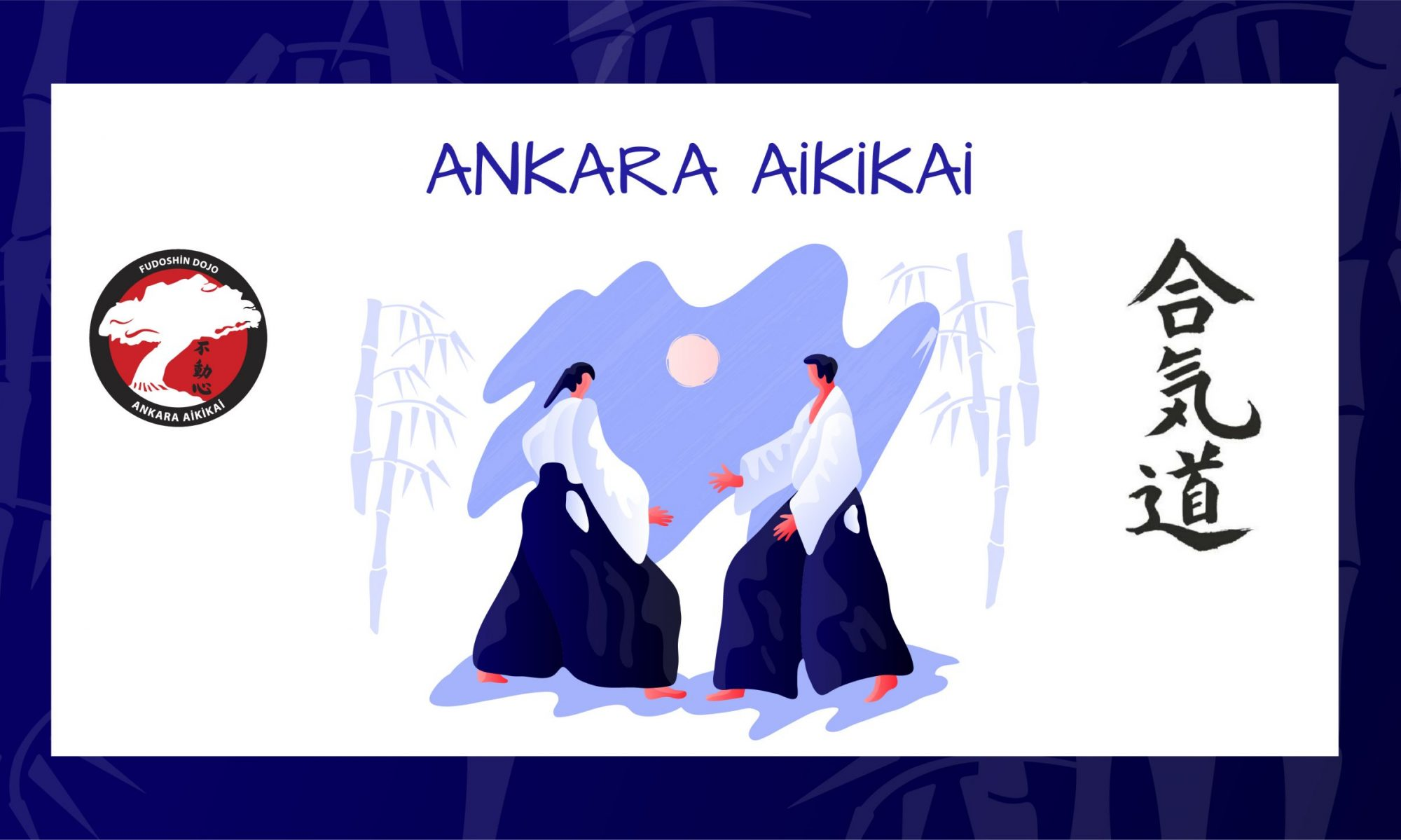Ankara Aikikai
